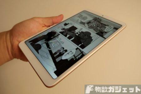 【レビュー後編】スナドラ660搭載の8インチAndroidタブレット『Xiaomi Mi Pad4』レビュー! 電子書籍漫画リーダーとして使い勝手は抜群