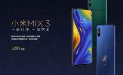 【ブルーが499.99ドル】全画面スライドスマホに進化「Xiaomi Mi MIX3」発売中! メモリ10GBの故宮特別版も!