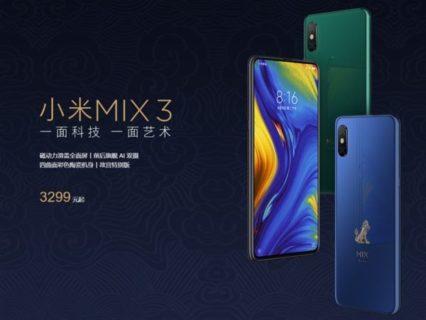 【安くなってきた!256GB版659.99ドル】全画面スライドスマホに進化「Xiaomi Mi MIX3」発売中! メモリ10GBの故宮特別版も!