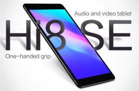 100ドル以下の8インチタブはいかが? 8インチWUXGA Androidタブ「CHUWI Hi8 SE」発売