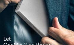 【Mix2S ダブル11限定クーポン585.99ドル】大幅に性能アップした2代目 7インチUMPC 『One Netbook One Mix2/Mix2s』発売! Core m3,SSD搭載