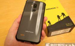 タフネス&スタイリッシュという相反するデザインを融合した『Ulefone ARMOR5』ファースト・インプレッション