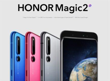 スライド&6眼カメラのハイエンド『HUAWEI Honor Magic2』発売! 画面内指紋認証やB19プラチナバンド対応も