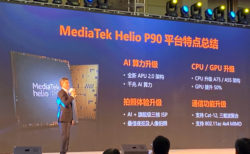 Snapdragon855とKirin980を超越!? MediaTek『Helio P90』を発表!