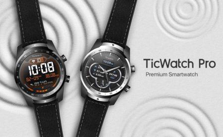 Android Wear搭載 TicWatchスマートウォッチ2種が30%~36%割引に!