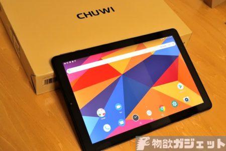 200ドルちょいとほどほど価格の2K解像度Androidタブレット「CHUWI Hi9 PLUS」レビュー