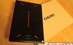 ゲーミング風デザインの10.1インチタブレット「CHUWI Hipad」実機レビュー!