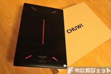 【Amazonで4000円OFF】2万円でゲーミング風デザインの10.1インチタブレット「CHUWI Hipad」実機レビュー!