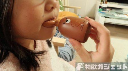 歯磨きが20秒で完了する360度電動歯ブラシ「Babahu X1 キッズ版」 レビュー