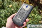 ナイトビジョンカメラ等のモジュール追加可能タフネススマホ「DOOGEE S90」がKickstarterクラウドファンディング開始