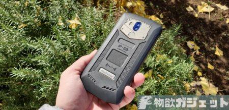 タフネススマホの王道デザイン「Blackview  BV5800 Pro」レビュー! 1万円台と安価なスマートフォン