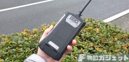 【レビュー前編】超巨漢タフネススマホ「DOOGEE S80」実機レビュー! 無線機にもなる400g超のごついスマホは唯一無二の存在感