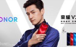 【セールで30ドルOFF】Kirin980&ホールパンチカメラスマホ「HUAWEI Honor V20」発売! 国内4Gプラチナバンドにも対応