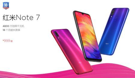 【バカ安!SD660機グロ版219.99ドル】「Xiaomi Redmi Note7」発売中~スナドラ660,水滴ノッチ、USB Type-C搭載で1.6万円程度と超ハイコスパ