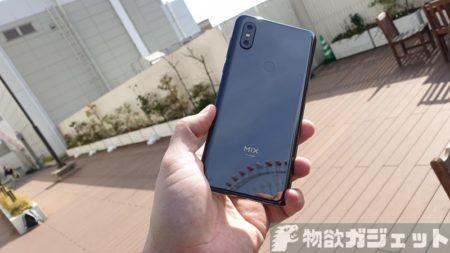 【レビュー後編】「Xiaomi Mi MIX3」のカメラの実力は?ベンチマークは?日本語化は?など試してみた