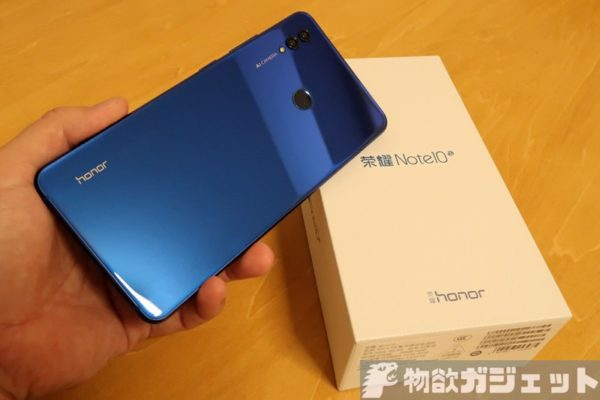 HUAWEI honor Note10 レビュー ファブレット 価格