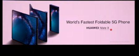 フォルダブルスマホ元年!? HUAWEIも広げて8インチになるスマホ「Mate X」を発表~「Galaxy Fold」と比較して思うこと