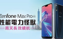 【輸入なら2.8万円】ASUSから大容量バッテリーを搭載した6.3スマートフォン『Zenfone Max Pro (M2)』が発売! 国内3キャリアプラチナバンド対応