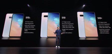 Samsung「Galaxy S10 / S10+/S10e」発表! 3兄弟は何が違う?発表会速報