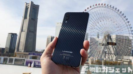 【実機レビュー後編】2万円のスマホ「UMIDIGI One Max」のカメラやバッテリー性能は?など試してみた