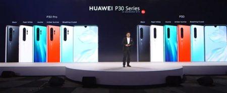「HUAWEI P30/P30 Pro」発表~ISO40万越え+光学5倍/デジタル50倍ズームのバケモノクラスのカメラに超進化