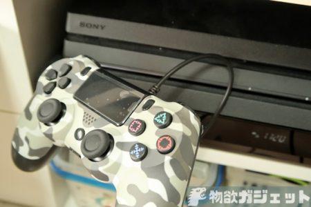 PS4のデュアルショック4が高いので互換コントローラーを買ってみた