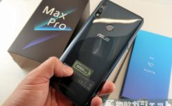 【自腹購入したばかり】国内販売「ZenFone Max Pro (M2) 」がプラチナバンド非対応で返品/交換へ~サポートに交換依頼してみた