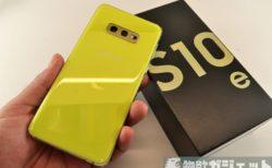 【6.3万円と買い時価格に】コンパクトxハイエンド海外SIMフリー版『Samsung Galaxy S10e G970FD』がETORENで発売!エッジディスプレイが嫌いならオススメ
