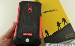 実機レビュー:全てがベストバランスなタフネススマホ「Ulefone ARMOR6 」ファースト・インプレッション