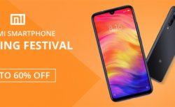 Xiaomiスマホがお買い得!「Xiaomi ショッピングフェスティバル」がGeekbuyingで開催中