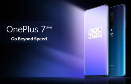 OnePlus 7 Pro 価格 スペック クーポン