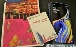 台湾 SIM 使い放題 スマホ