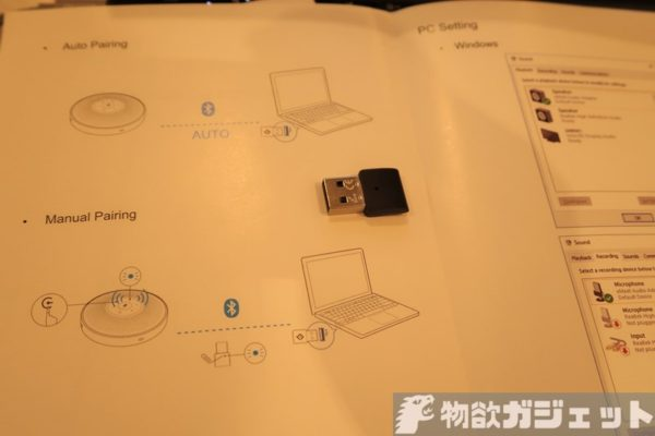 eMeet 電話会議用 スピーカー Bluetooth レビュー