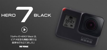 GoPro HERO7 Black 輸入 格安