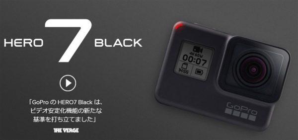 GoPro HERO7 Black 輸入 格安