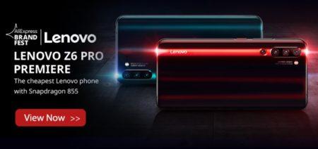 Lenovo Z6 Pro 価格 スペック