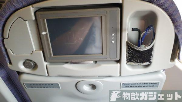 台北 旅行記 China Air