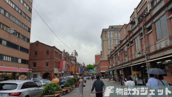 台北 旅行記