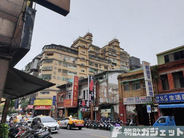 台北 旅行記 タクシー