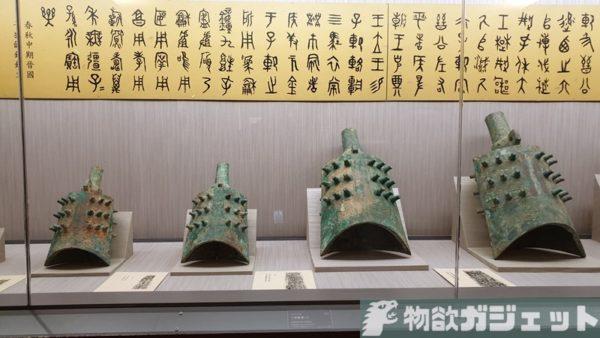 台北 旅行記 故宮博物院