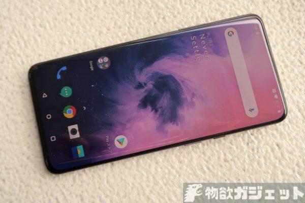 OnePlus 7 Pro 実機 レビュー