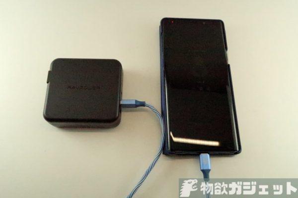 RAVPower モバイルバッテリー 搭載 USB 充電器 レビュー