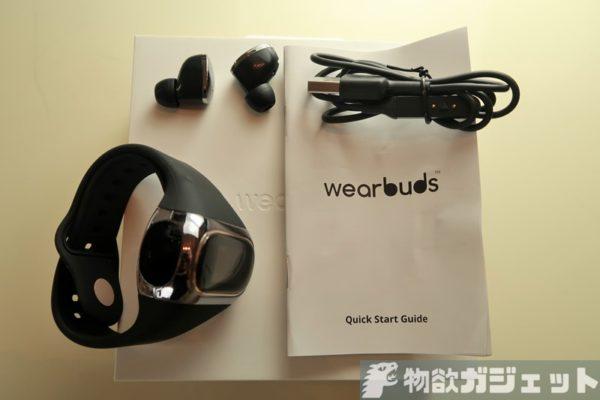 Wearbuds レビュー イヤホン内蔵スマートウオッチ