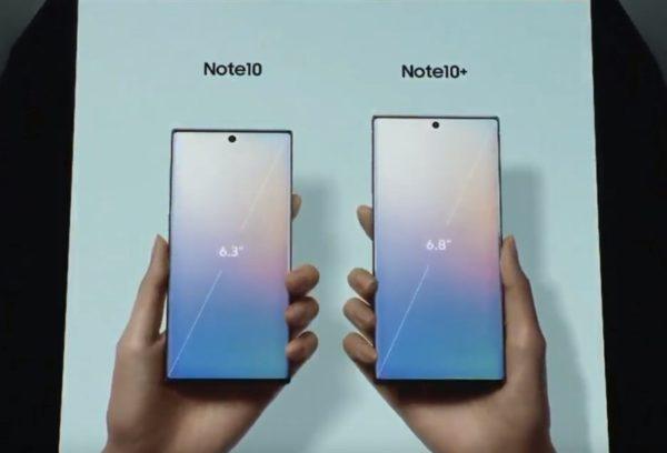 Galaxy Note10発表会