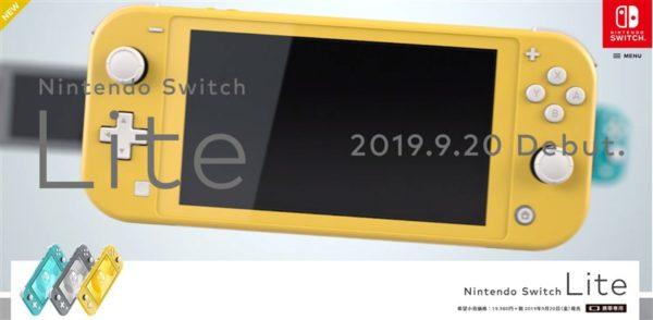 Nintendo Switch Lite 発売日 価格