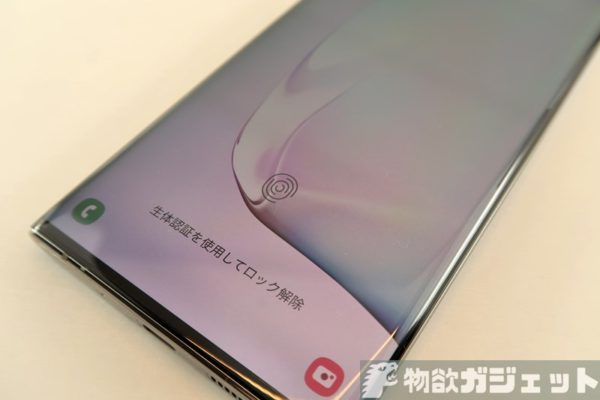 Galaxy Note10 Note10+ レビュー 実機