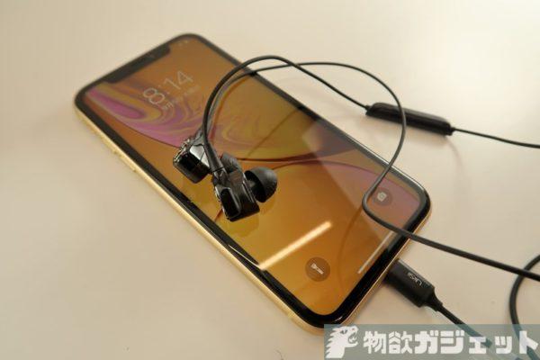 UiiSii I8 ライトニング接続 ハイレゾ イヤホン レビュー
