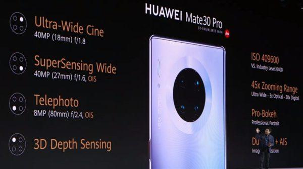 HUAWEI Mate 30 Pro 発表 特徴