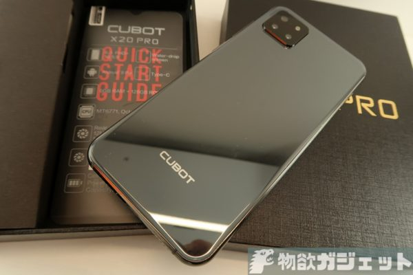 CUBOT X20 Pro レビュー 実機 LTE B19