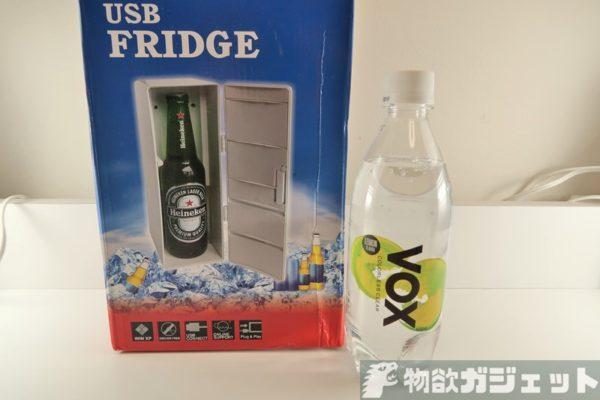 USB卓上冷蔵庫 レビュー